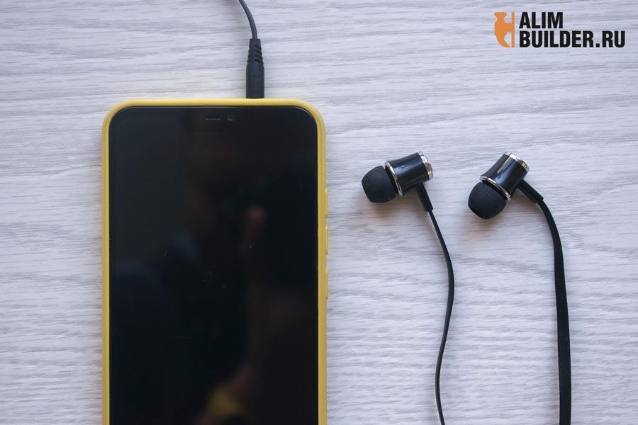 Xiaomi Mi a2 lite и Lansdom Mijiaer